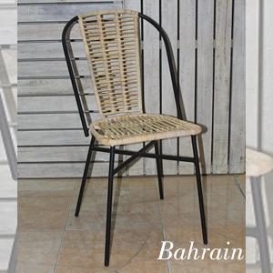 Bahrain 300x300